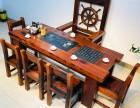 老船木茶桌茶台茶几椅组合家具