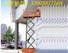 中山广告安装维护用剪叉式升降机出租,10米升降机出租