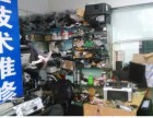 湛江市区:上门维修电脑,打印机,复印机,加碳粉50元