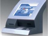 触摸屏查询软件|金雀未来自助终端服务完善
