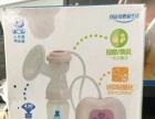 小白熊电动吸奶器低价出售90元