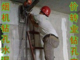 低价专业疏通厕所下水道疏通水电维修专业钻孔开槽