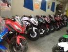 成都摩托車 新津哪里有賣摩托車 仿賽 踏板 外賣專用車