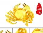 八方来财,蟹蟹 有你 3D硬金摆件定制上海聚金堂