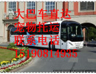 重庆到贵港的客车时刻表151//9081//4935 天天发