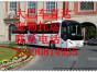 宁波到沈阳的客车(大巴车时间表)在哪坐?汽车高速直达