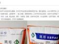 上海凯邦建材水泥自流平厂家直销