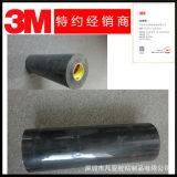 3M5909黑色背胶 3M黑色双面胶 粘
