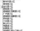 塘沽中国移动极速光宽带安装
