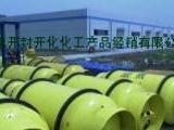 河南开封开化化工常年供应液氨,承办火车运输