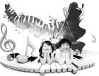 燕郊学钢琴 启蒙钢琴考级钢琴 成人儿童零基础一对一 免费试课
