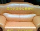 肇庆专业办公沙发翻新、ktv沙发、酒店客房沙发换皮