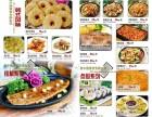 韩国料理厨师技术培训