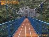 河南厂家生产安装防腐木吊桥,景区观光桥