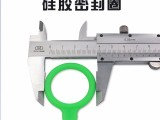 ks现货供应定制硅胶密封圈硅胶零件