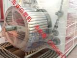 青岛亚信塑料挤出设备连续克拉管生产线李春霞