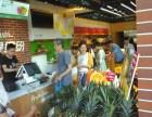 创业投资好项目:国际大品牌果缤纷特色水果店