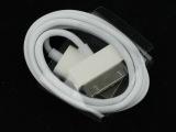苹果手机i4带铝箔 IPHONE4磨砂打字带铝箔数据线 6针可充