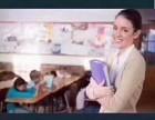 太仓教师证培训辅导班哪里有,老师培训考试难不难