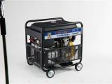 包邮3kw柴油发电机