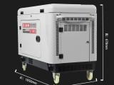 汽油发电机12千瓦德国品质