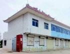 武威四十里永丰镇加油站旁 厂房 3000平米
