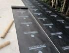 防水补漏 地下室防水 卫生间防水 厂房防水堵漏