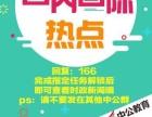 8月07日教师招聘延边中公教育面试测评