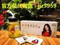 劲家庄红薏米芡实茶总代 jjz5959