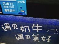 上海开奶茶店什么品牌好遇见奶牛优势彰显竞争力