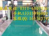 河北力成中国电力行业电厂配电室专用绝缘橡胶板胶垫厂家热销