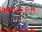 出售江淮7.6米i单桥半封闭货车!!!
