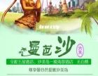11月泰国旅游 曼芭莎6天 哈尔滨起止 特价品质团