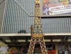 埃菲尔铁塔模型出租圣诞节道具微景观巴黎铁塔租赁