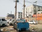 北京市密封压缩垃圾车清运物业小区垃圾