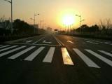 南京道路劃線 南京停車場劃線 南京達尊道路交通標線劃線特點