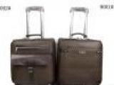 批发分销代理2011经典时尚运动休闲商务拉杆箱行李箱包电脑包袋厂