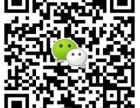 注册商标深圳公司香港公司,商标香港公司收购转让