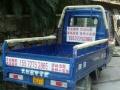 长阳吴师傅货运搬家家具安装与维修