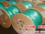 光纤光缆生产线优选通安电缆(详情电询)