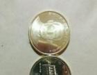 出售孙中山纪念币