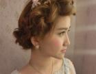 新娘跟妆,婚礼跟拍,淘宝,年会舞台妆,定制彩妆造型