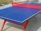 厂家批发 室内高密度标准家庭可折叠乒乓球桌可定制
