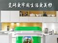 九江瓷砖粘结剂价格 瓷砖粘结剂厂家批发 保合建材