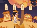杭州小堡動畫三維動畫設計公司建筑動畫產品展示動畫