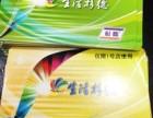 上海购物卡回收 联华ok卡回收 斯玛特卡回收价格好