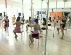 西双版纳聚星舞蹈培训 酒吧领舞培训 TB秀培训