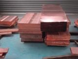 呼和浩特T2紫铜板一公斤价格
