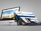 诚企科技专业安徽网络建站,服务好的网站建设
