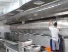 天津和平专业清洗油烟机什么价格